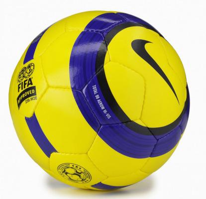 equilibrio Moderador Inocencia  Nike Ordem 4 y la historia de los balones de la Liga - Blogs - Tienda de  fútbol Fútbol Emotion