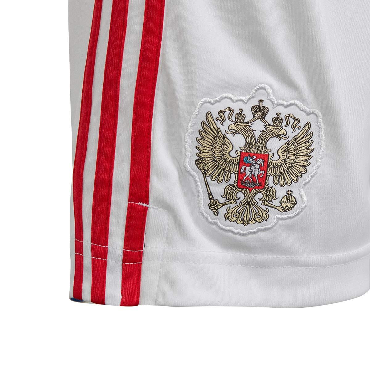 Pantalón corto adidas Rusia Primera Equipación 2019 2020