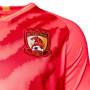 Camiseta Guangzhou Evergrande Taobao FC Breathe Stadium Primera Equipación 2020-2021 Bright crimson-White