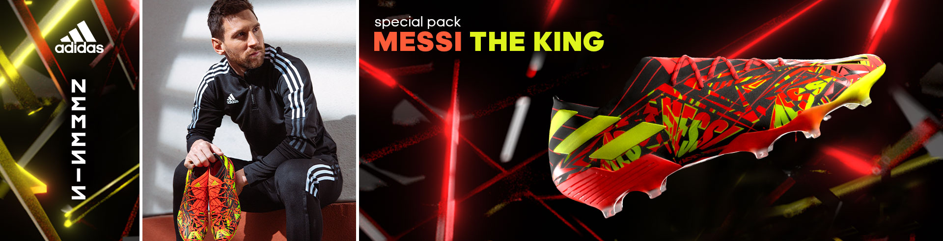 ADIDAS NEMEZIZ MESSI THE KING MARZO 2021