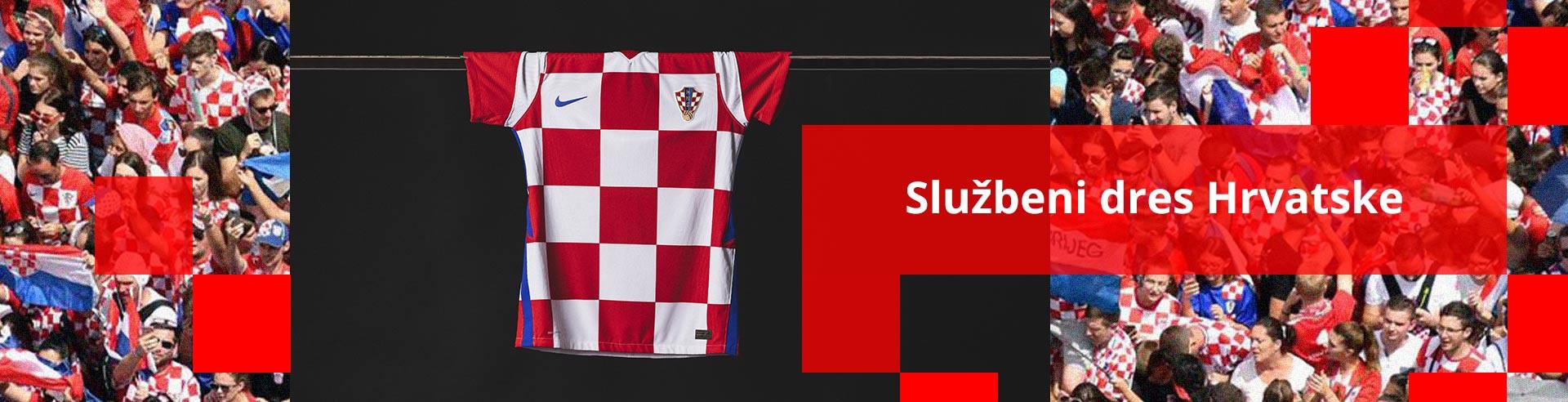 Službeni dres Hrvatske