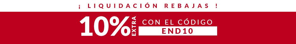 liquidacion_rebajas21_barrita_movil_ES.jpg