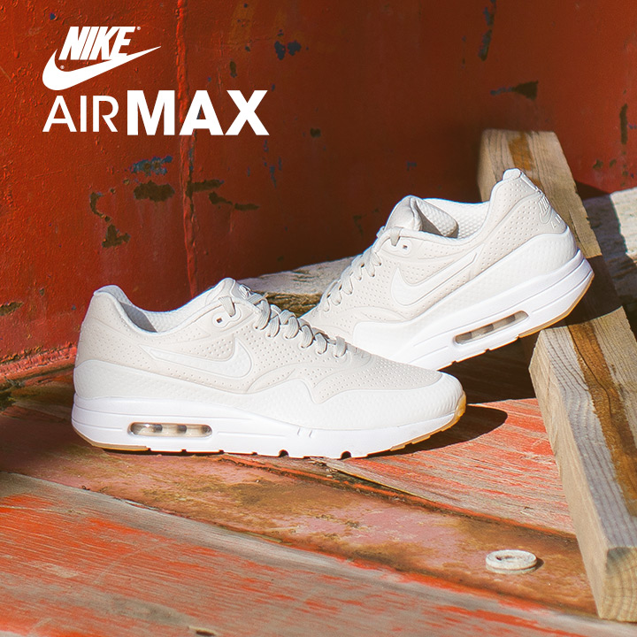 Senakers Nike