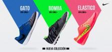 Nike Verano Sala 2014 ES